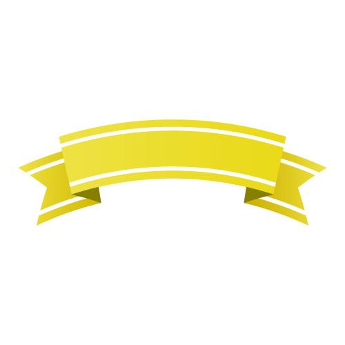 白いラインの入った黄色い曲線リボンのイラスト素材