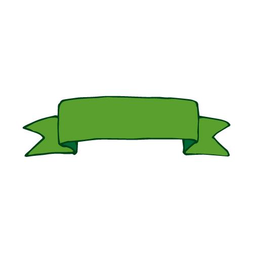 緑色の手描きリボン・帯イラスト素材
