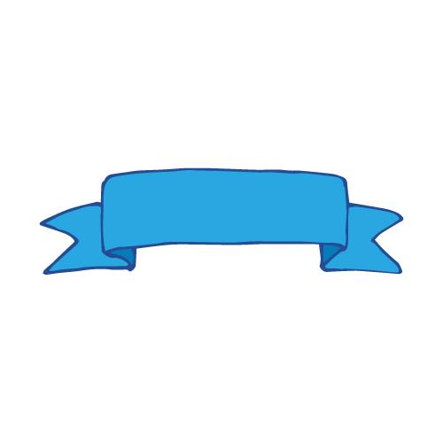 青色のラフな手描きリボン・帯イラスト