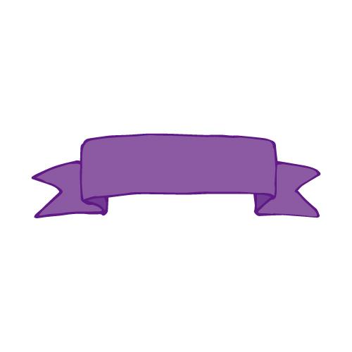 紫色のラフな手描きリボン・帯イラスト