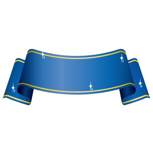 キラキラと光る湾曲した青色の帯イラスト