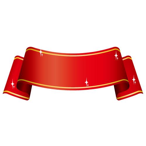 キラキラと光る湾曲した赤色の帯イラスト