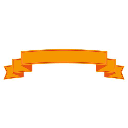 オレンジ色の帯イラスト