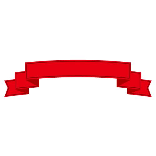 赤色の帯イラスト
