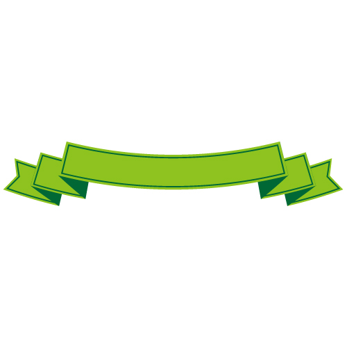 下に湾曲した緑色の帯のイラスト