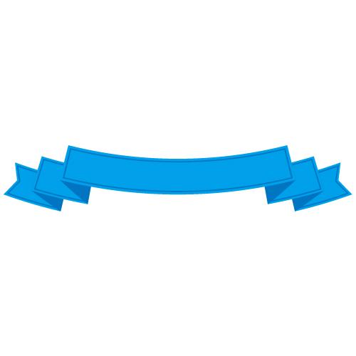 下に湾曲した青色の帯のイラスト