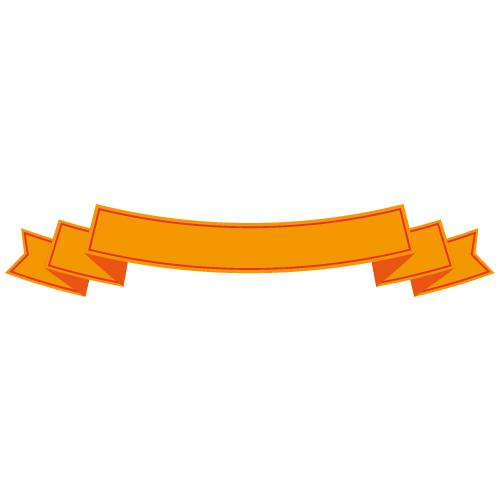 下に湾曲したオレンジ色の帯のイラスト