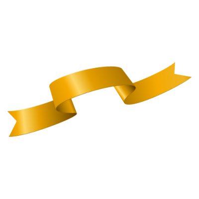 波打つゴールドのリボン・帯のイラスト