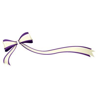 片方が長い、紫色のリボン・帯のイラスト