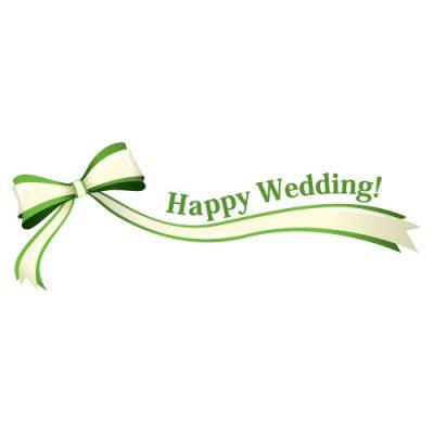 「Happy Wedding!」の文字入り、緑色のリボン・帯のイラスト