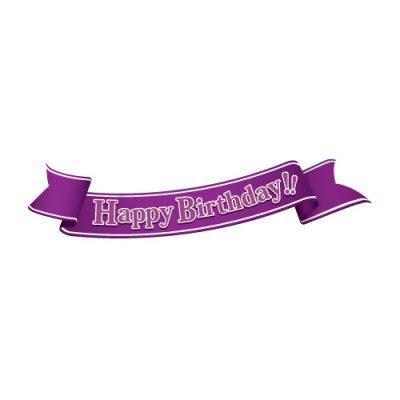 「Happy birthday!」の文字入り、紫色の帯のイラスト