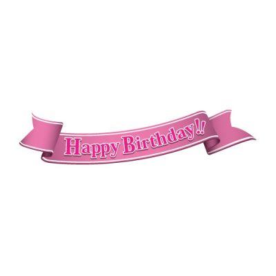 「Happy birthday!」の文字入り、ピンク色の帯のイラスト