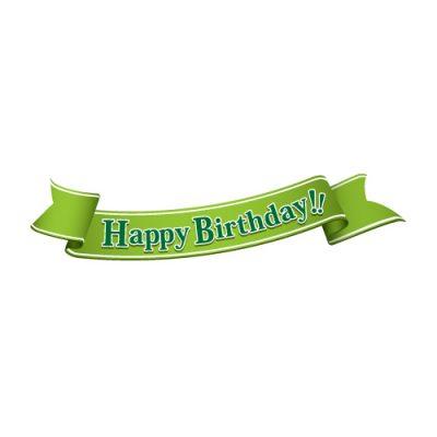 「Happy birthday!」の文字入り、緑色の帯のイラスト